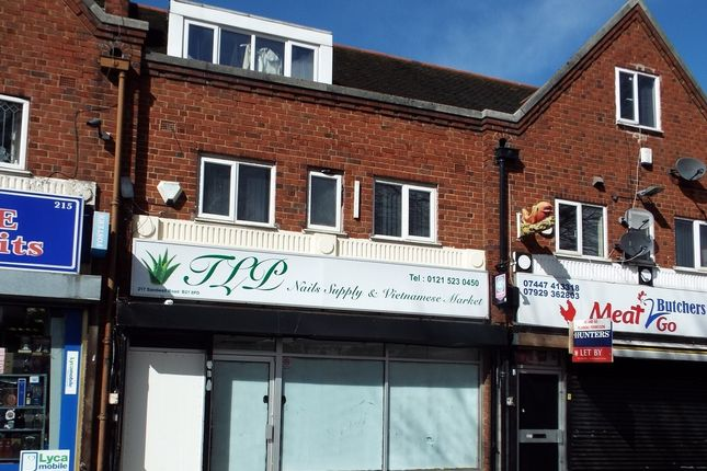 Thumbnail Retail premises to let in 217 Sandwell Road, Handsworth