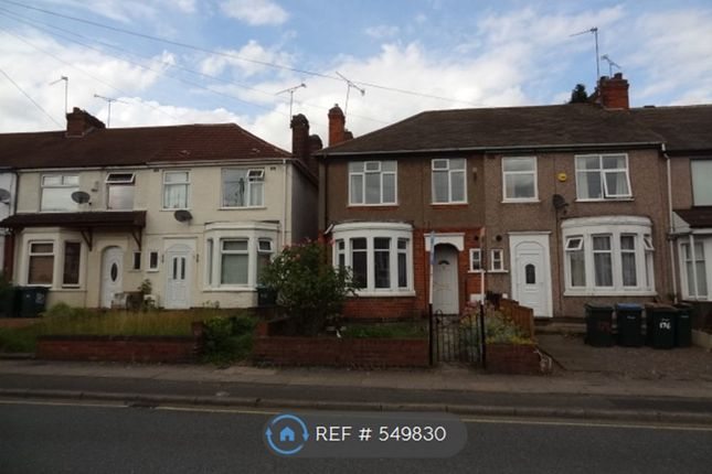 Thumbnail End terrace house to rent in Burnaby Road, Coventry