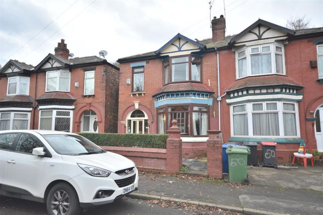External of Albert Avenue, Prestwich, Manchester M25