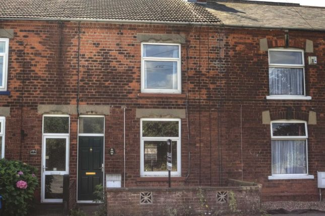Thumbnail Property to rent in Butts Road, Barton-Upon-Humber