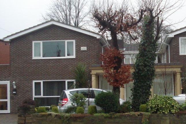 Thumbnail Detached house to rent in Kenton Road, Gosforth, Newcastle Upon Tyne