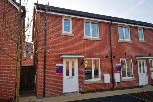 Thumbnail Property to rent in Dehavilland Road, Rogerstone, Newport