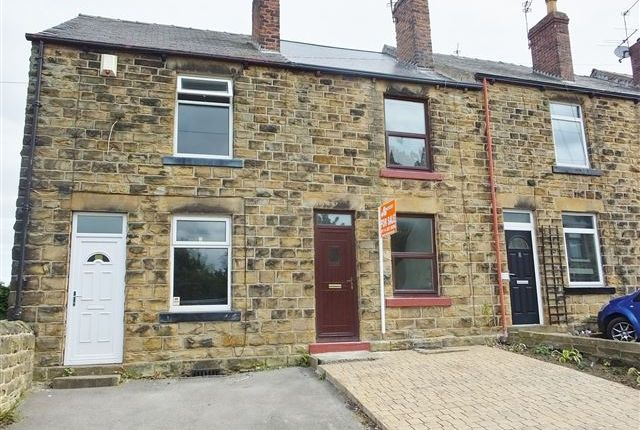 Thumbnail Terraced house to rent in Revill Lane, Woodhouse, Sheffield