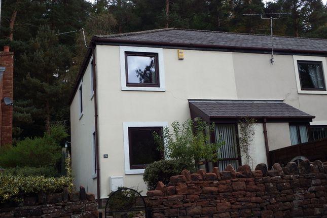 Thumbnail Semi-detached house to rent in Beacon Edge, Penrith