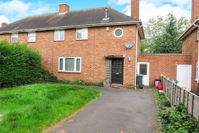 Thumbnail Semi-detached house for sale in Edenbridge Road, Hall Green, Birmingham