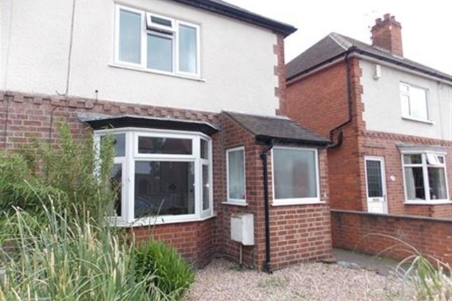 Thumbnail Semi-detached house to rent in Grosvenor Avenue, Sawley