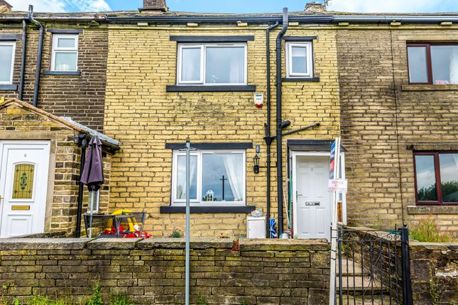 2 bed cottage for sale in Heather Place, Queensbury, Bradford