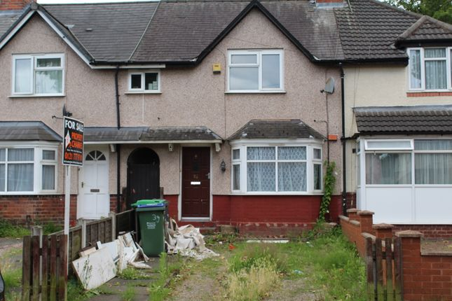 Thumbnail Terraced house to rent in Westbury Road, Wednesbury