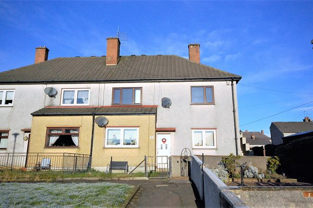 Thumbnail Flat for sale in Huntersfield Road, Johnstone