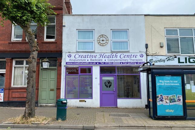 Thumbnail Retail premises for sale in High Street, Brierley Hill
