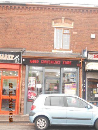 Thumbnail Retail premises to let in Bordesley Green, Bordesley Green