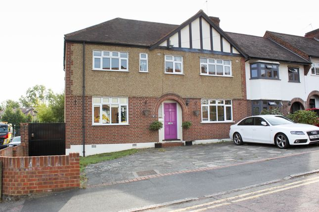 Thumbnail End terrace house for sale in Holly Close, Buckhurst Hill