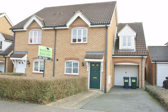 Thumbnail Semi-detached house to rent in Lodge Wood Drive, Orchard Heights, Ashford
