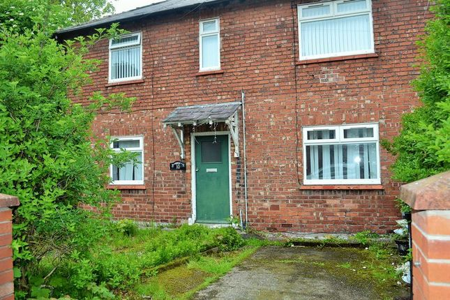 Thumbnail Flat for sale in Daley Place, Bootle
