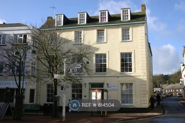 Thumbnail Flat to rent in London House, Wiveliscombe