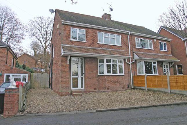 Thumbnail Semi-detached house for sale in Birmingham Street, Stourbridge