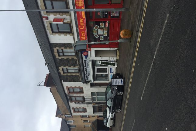 Retail premises to let in Broardway, Cardiff