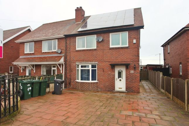 Thumbnail Semi-detached house for sale in Newfield Crescent, Wath-Upon-Dearne, Rotherham