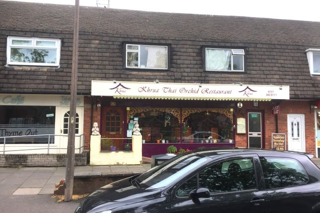 Restaurant/cafe for sale in Heswall CH60, UK