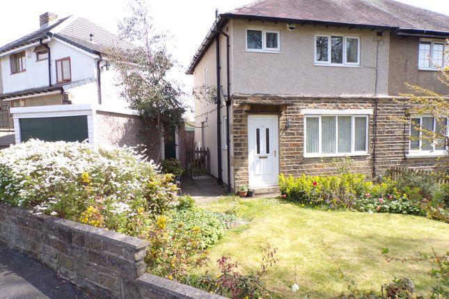 Thumbnail Semi-detached house for sale in Bull Royd Lane, Bradford
