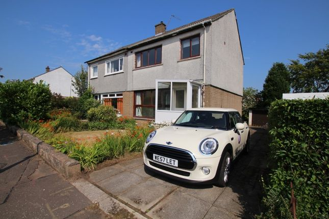 Thumbnail Semi-detached house to rent in Rannoch Drive, Bearsden, Glasgow