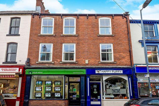 Thumbnail Flat to rent in Wheatsheaf Lane, Wigton