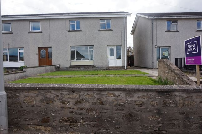 Thumbnail End terrace house for sale in Police Lane, Keith