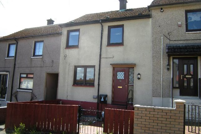 Thumbnail Terraced house to rent in Seamark Place, Ballingry, Fife