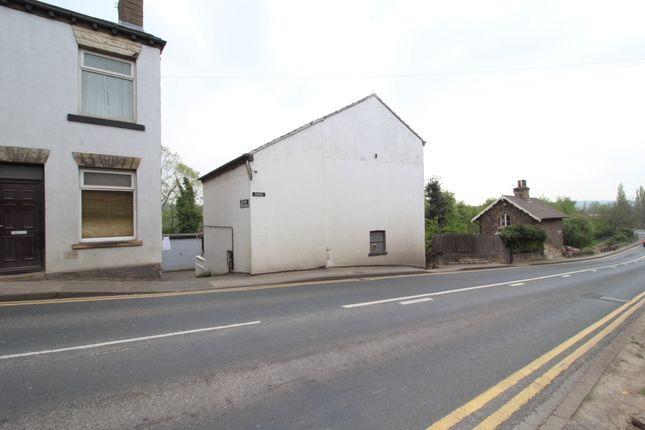 External of Quarry Buildings, Horbury, Wakefield, West Yorkshire WF4