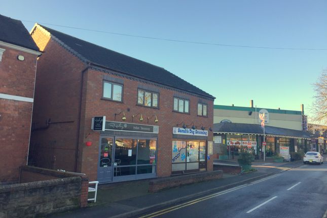 Thumbnail Leisure/hospitality to let in Unit 1, Key House, Brewery Street, Rugeley