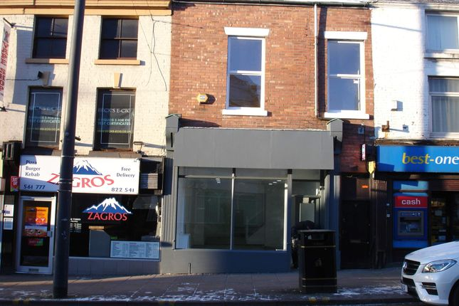 Thumbnail Retail premises to let in 47 Friargate, Preston