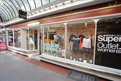 Thumbnail Retail premises to let in 8-10, The Corridor, Bath, Somerset