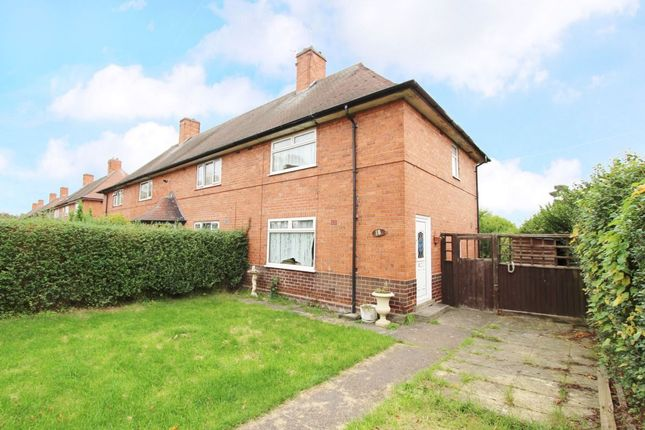 Thumbnail Semi-detached house to rent in Newland Close, Wollaton, Nottingham