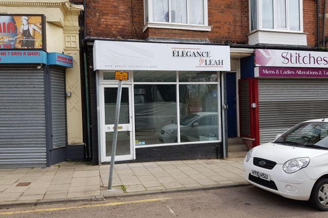 Studio to rent in High Street, Rushden NN10
