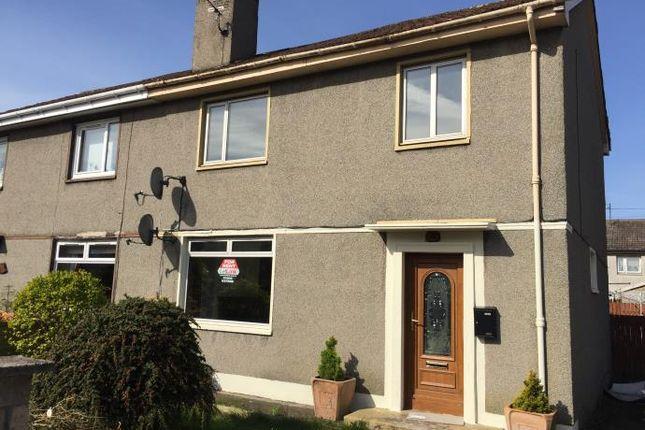 Thumbnail Semi-detached house to rent in Douglas Terrace, Bo'ness