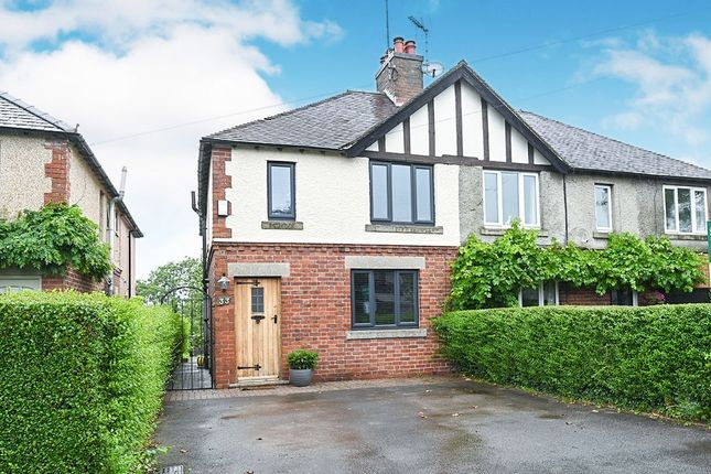 Thumbnail Semi-detached house for sale in Windmill Lane, Ashbourne