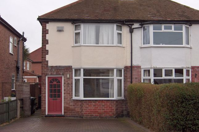Thumbnail Shared accommodation to rent in Carrfield Avenue, Toton, Nottingham