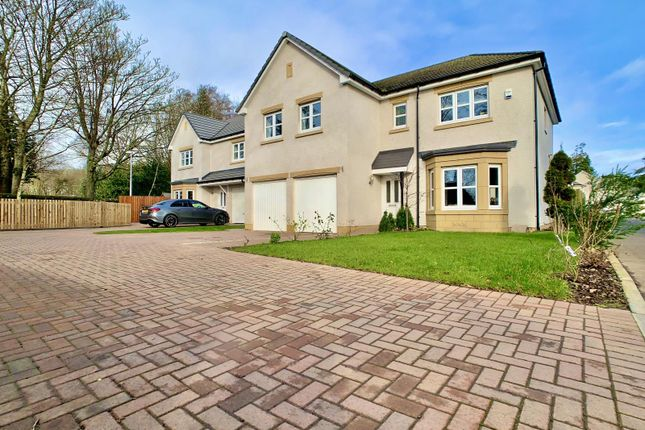Thumbnail Property for sale in Ashludie Hospital Drive, Monifieth, Dundee