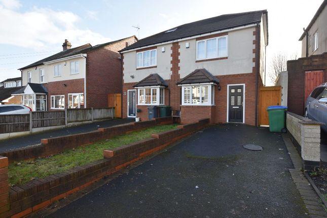 Thumbnail Semi-detached house for sale in Castle Road West, Oldbury