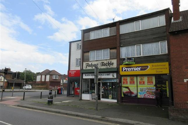Thumbnail Retail premises to let in High Street, Brockmoor, Brierley Hill