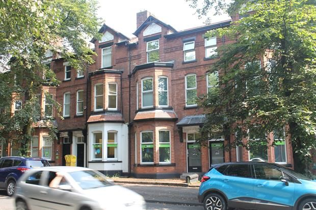 Thumbnail Office for sale in Bridgeman Terrace, Wigan, Lancashire