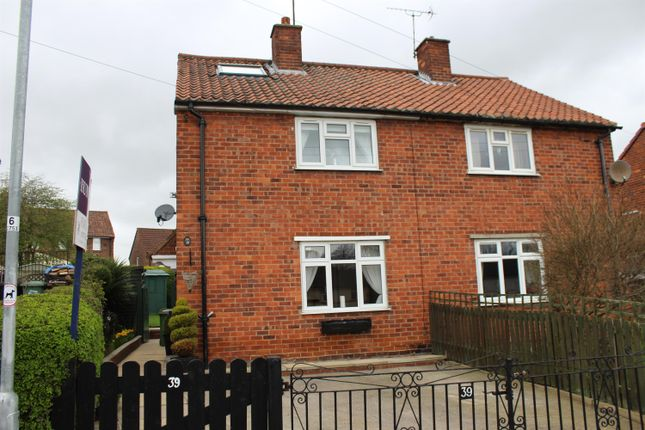 Thumbnail Semi-detached house for sale in Croft Drive, Bramham, Wetherby