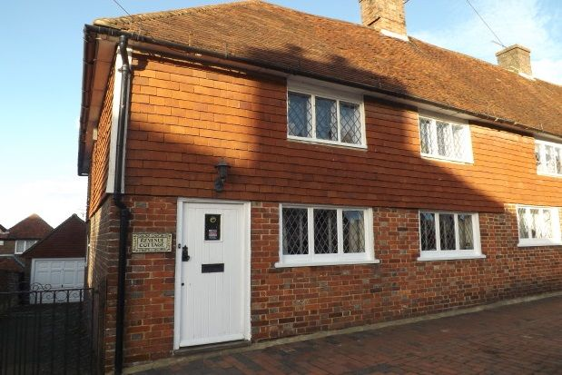 Thumbnail End terrace house to rent in High Street, Burwash, Etchingham
