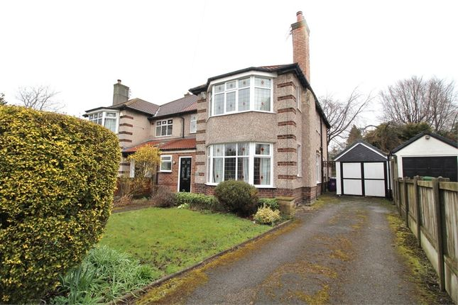 Thumbnail Semi-detached house for sale in Beauclair Drive, Liverpool, Merseyside