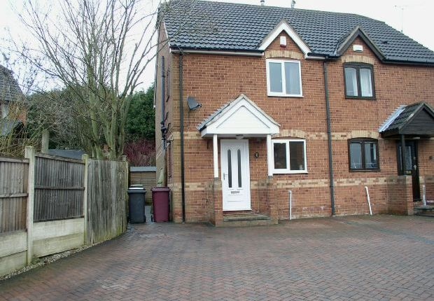 Semi-detached house for sale in Birchwood Lane, South Normanton, Alfreton
