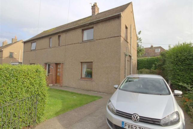 Thumbnail Semi-detached house for sale in Springdale, Tweedmouth, Berwick-Upon-Tweed