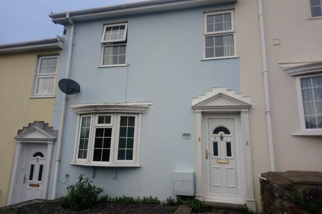 Terraced house to rent in Queens Square, Haverfordwest