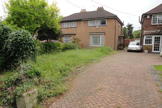 Thumbnail Semi-detached house for sale in Old Ruislip Road, Northolt