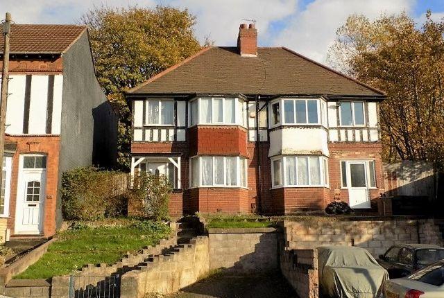 Thumbnail Semi-detached house for sale in Brookvale Road, Witton, Birmingham