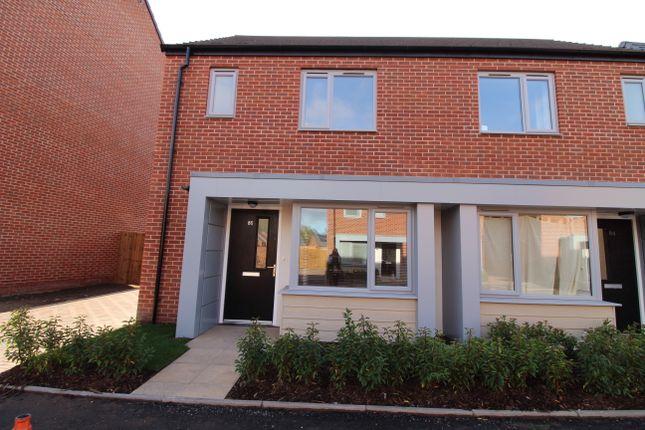 Thumbnail Terraced house to rent in Dudley Street, Bilston, Wolverhampton